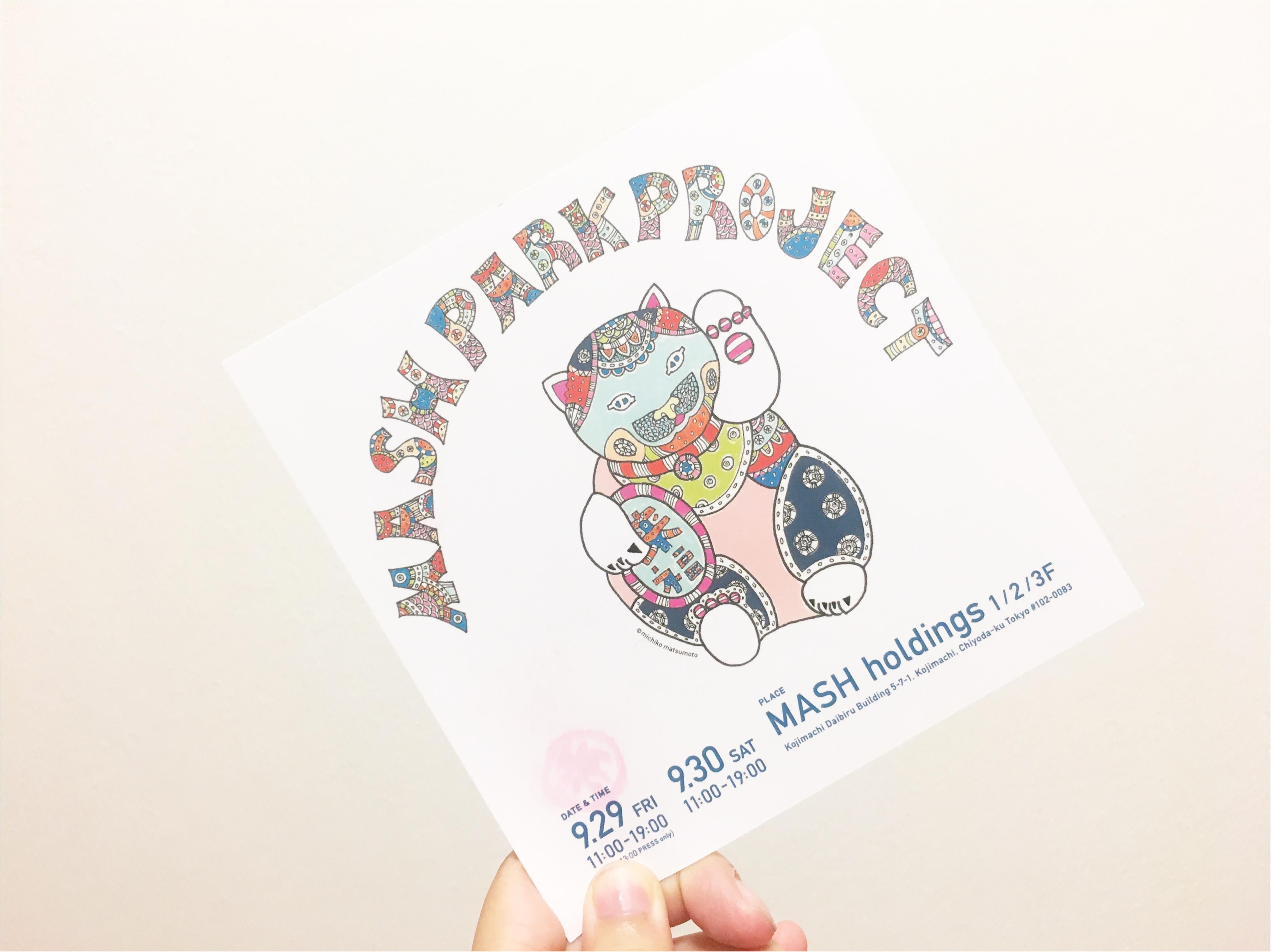 《MASH PARK PROJECT》snidelやジェラピケでおなじみのマッシュグループのチャリティーイベントへ!限定福袋もゲット!♡_1