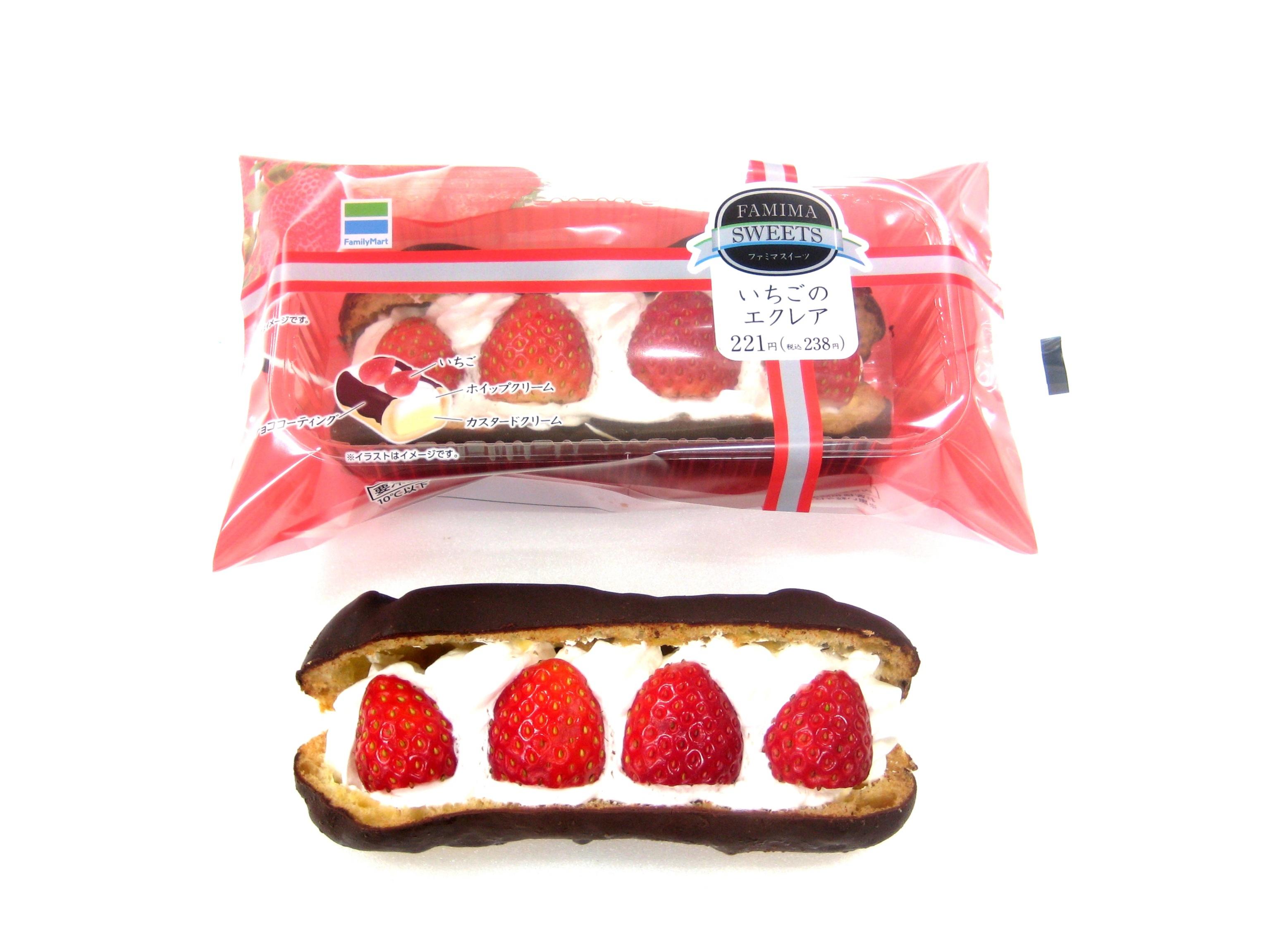1月15日は【いちごの日】♡ 『ファミリーマート』のいちごフェアを満喫しちゃお!_1_1