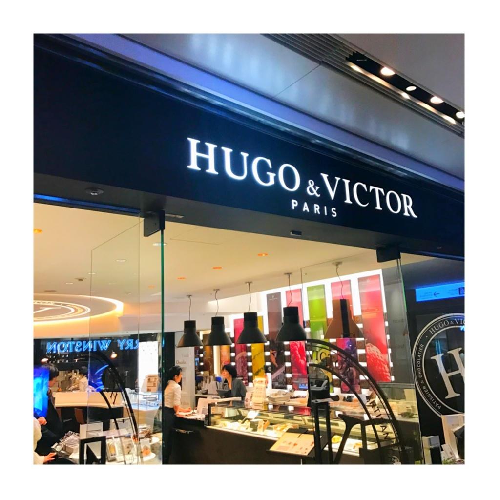 《話題沸騰!表参道ヒルズで激アツなチョコたちがあなたを待っている!?!》HUGO&VICTOR PARISのカフェをご紹介♡♡_1
