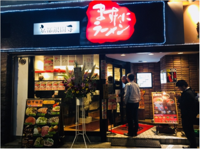 ラーメンやさんのラーメンが好き。京都銀閣寺の味を日本橋で_2