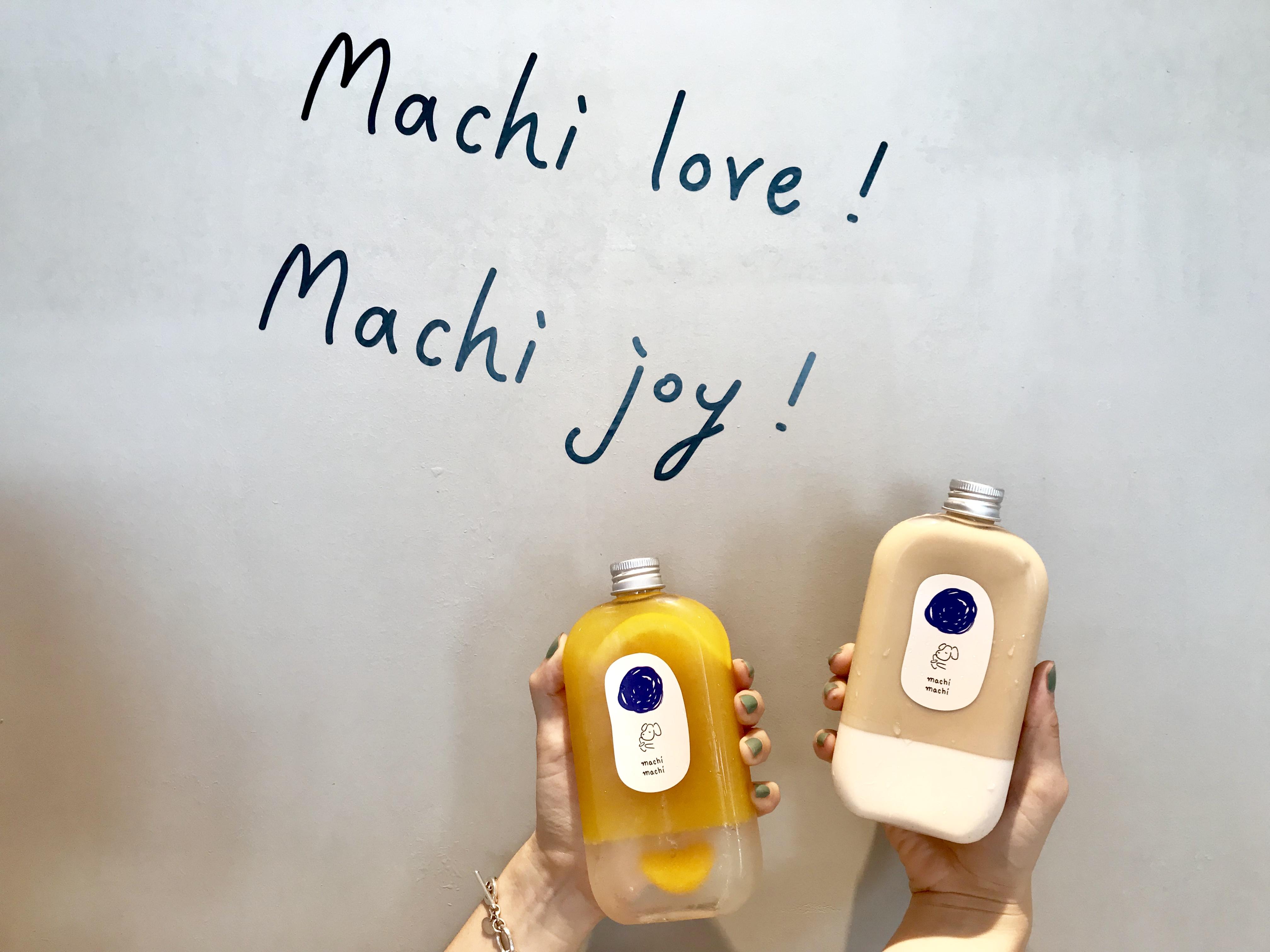 台湾発のチーズティー専門店『machi machi』のおすすめフレーバー9選♡ トッピングにはタロイモボールも!_7