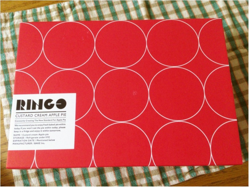 【秋Sweets♡】BAKE発『RINGO』アップルパイ専門店!焼きたてが大阪進出!美味しい食べ方も伝授♡_3_1