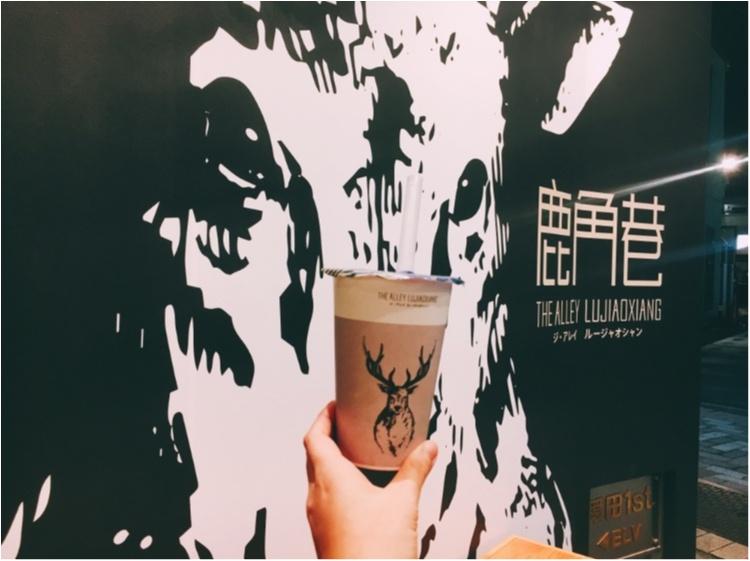 【台湾スイーツ】えっ!これって飲み物?!台湾発♡THE ALLEY LUJIAOXIANGの『盆栽タピオカミルクティー』♡♡_6