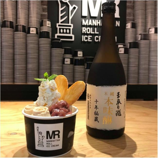 『マンハッタンロールアイス』が名古屋に! オトナ限定の「八丁味噌アイス」もここだけ!! _1