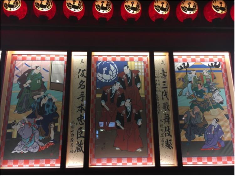 【歌舞伎のススメ其の2】祝・高麗屋三代襲名!歌舞伎座開場130周年の幕開けを飾る『壽春大歌舞伎』、そして、草間彌生さんの祝幕に見守られた『二月大歌舞伎』!_12