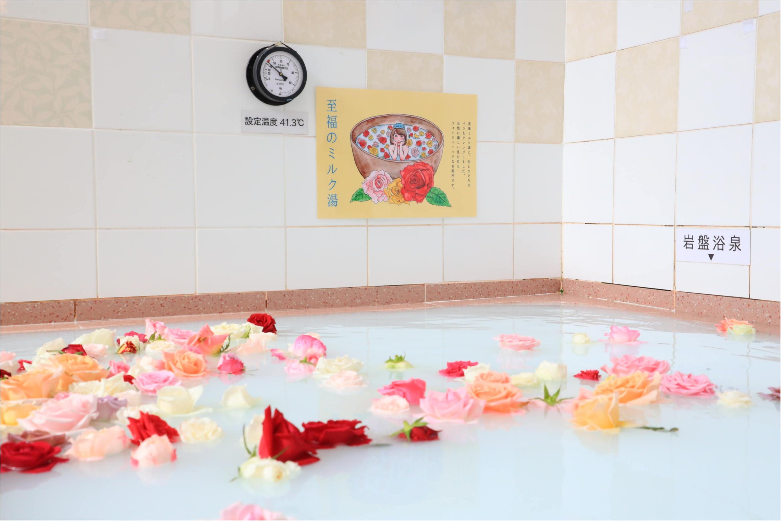 果実風呂にバラ風呂まで!? 高円寺の『小杉湯』が10/15(日)まで『至福のひととき湯』に変身中♡_1_4