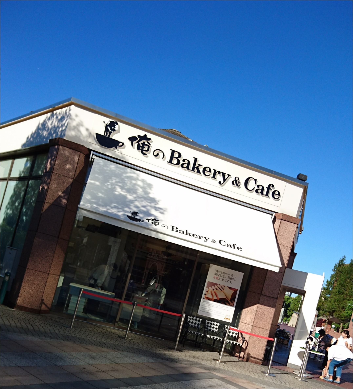 俺のBakery&Cafeのイートインはおいしいものの宝庫♡_1