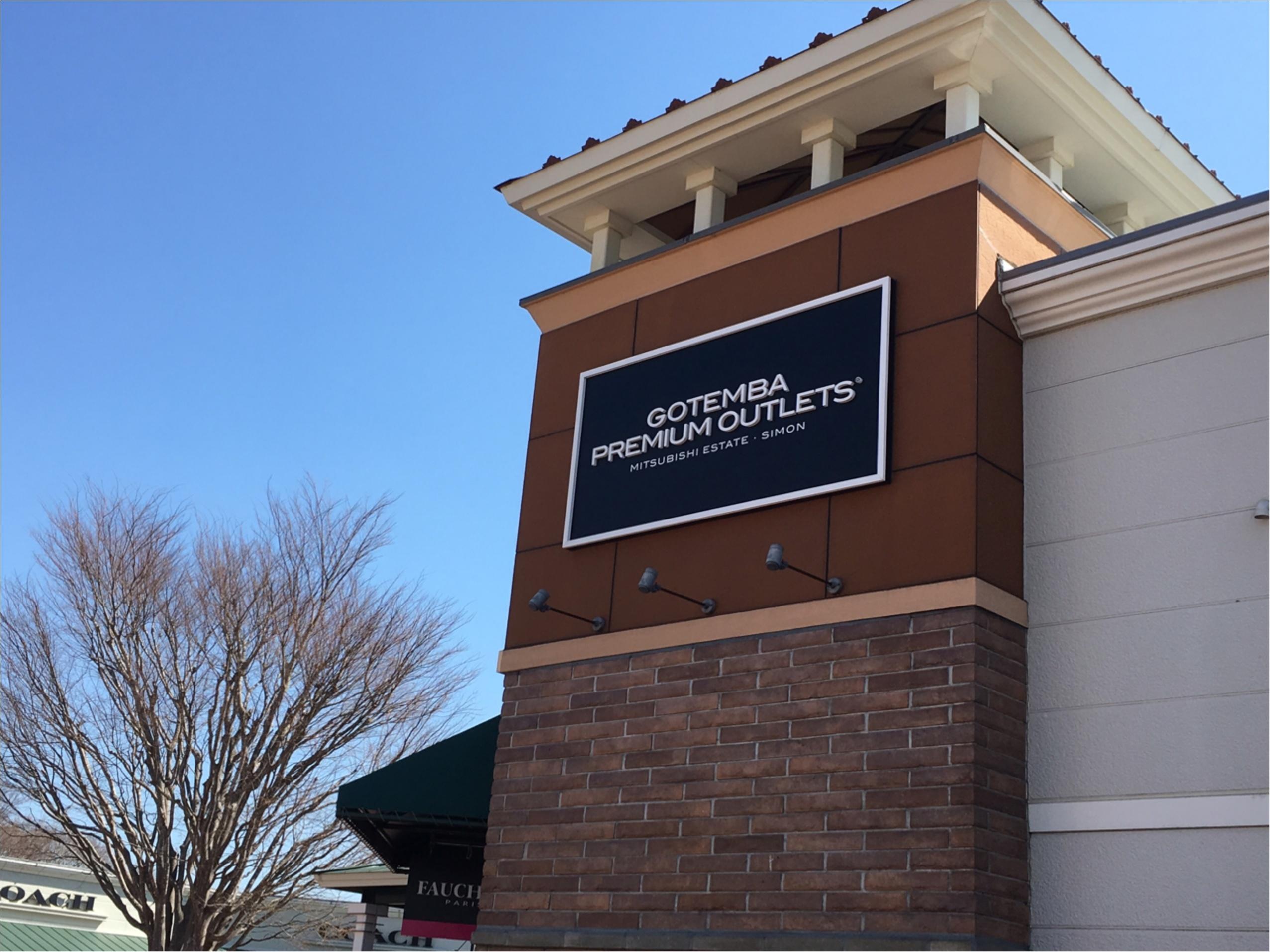 御殿場アウトレット❤︎日本最大級のお買い物テーマパークでコレ買っちゃいました!_1