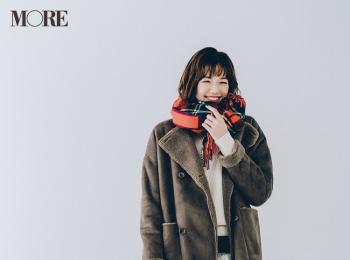 【今日のコーデ】仕事納めの日の服は真っ白コーデ×ムートン風コートで暖か&柔らかな印象に <佐藤栞里>