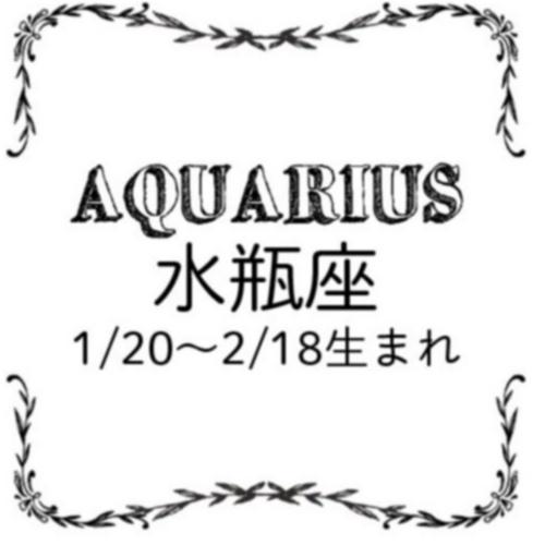 <4/26~5/27>今月のMORE HAPPY☆占い_12