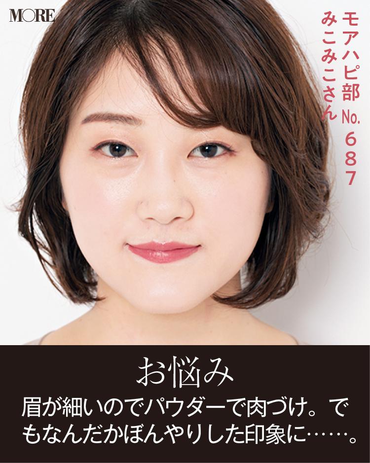 眉毛の整え方特集 -【世界一正しい眉のお手入れ法】など、眉迷子のための眉メイクの基本まとめ_63