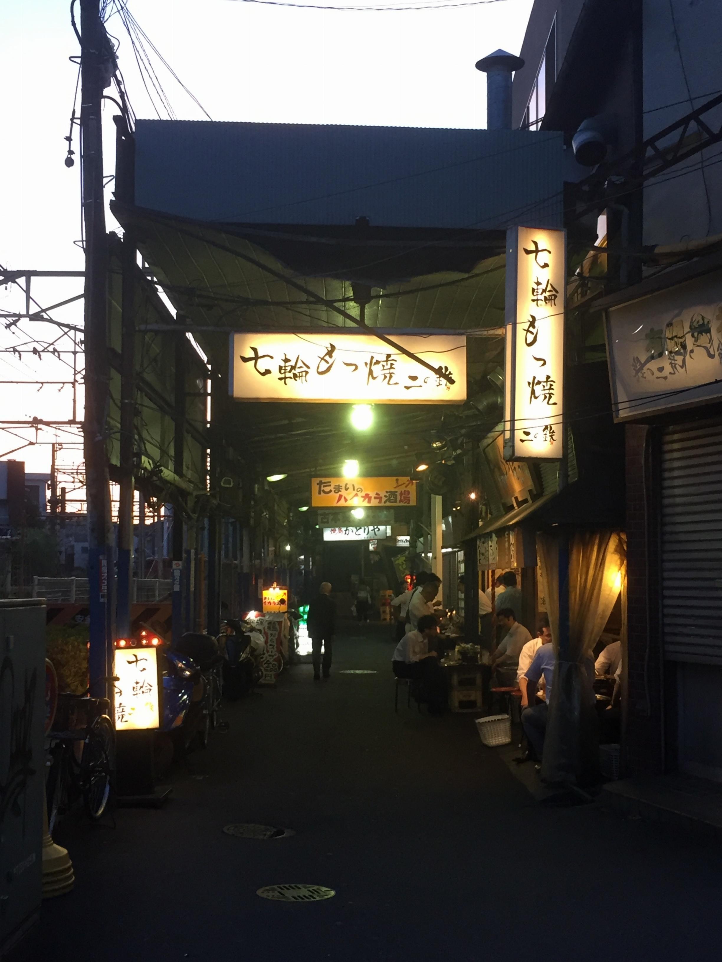 ヤッホ〜〜退勤✨_1
