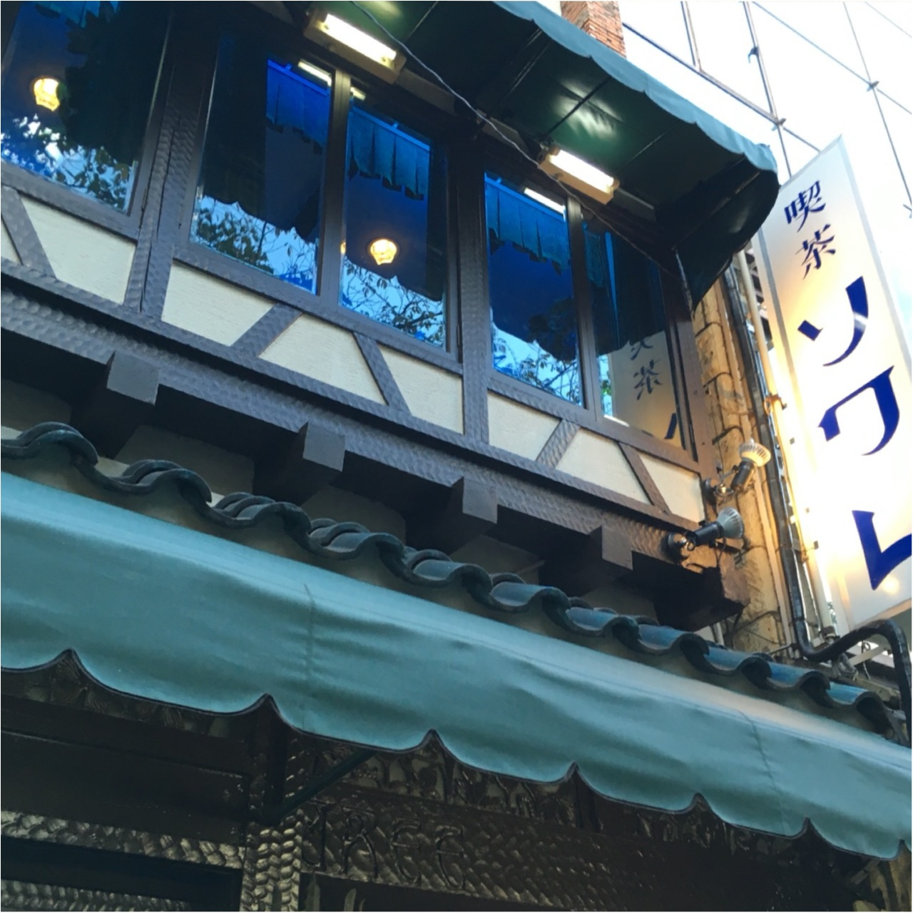 おすすめの喫茶店・カフェ特集 - 東京のレトロな喫茶店4選など、全国のフォトジェニックなカフェまとめ_35