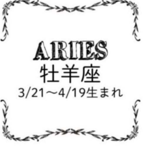 <2/28~3/27>今月のMORE HAPPY☆占い_2