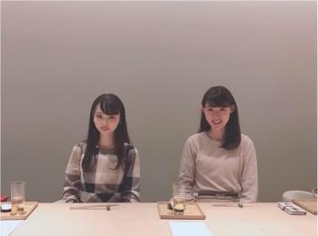 【東京】茶酒 金田中【表参道】和食
