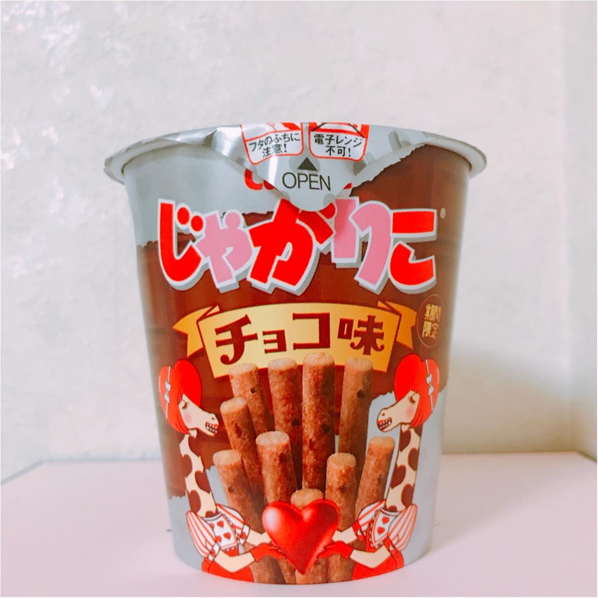 【1月6日新発売♪】セブンイレブン限定!「じゃがりこ」にチョコ味が登場♡_1