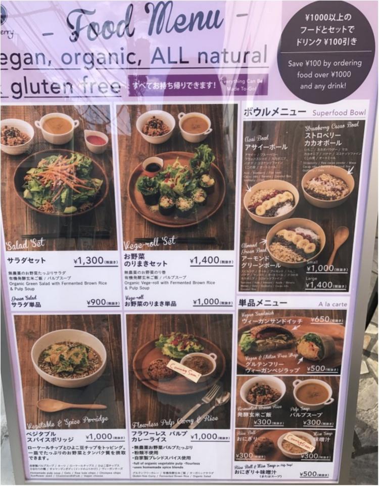 【FOOD】穴場!食べるほどにキレイになれる?!Tureberryのスムージーパフェ♥_10