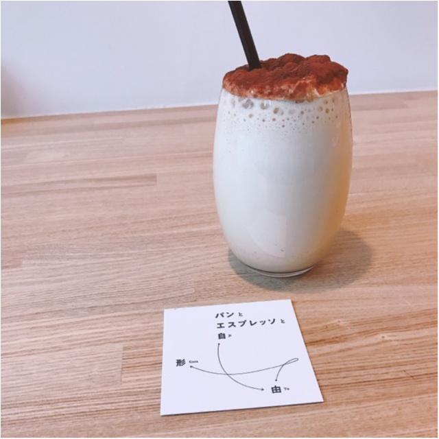 【自由が丘】話題のおしゃれカフェ!《パンとエスプレッソと自由形》でモコモコ・ふわふわ体験♡_2
