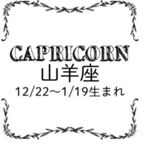 <6/28~7/26>今月のMORE HAPPY☆占い_11