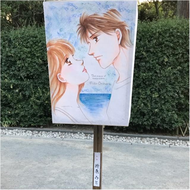 《カメラ女子、必見!》夏の夜を涼しげに♪鎌倉のぼんぼり祭りは9日まで!_4