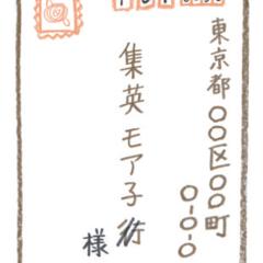"""みんなの疑問を解決!お招ばれ""""すきまマナー""""12選【1】"""