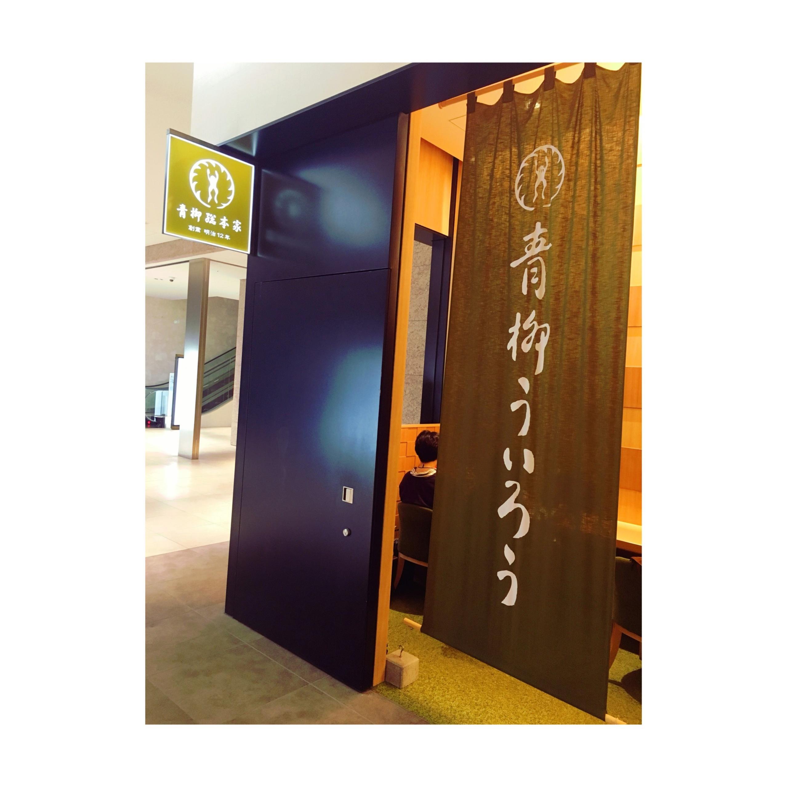 《ご当地MORE★愛知》季節限定!名古屋駅KITTEで食べられる【カエルのさくら風呂】が可愛すぎるっ❤️_2