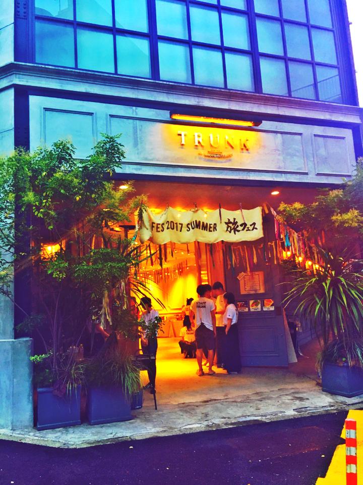 テンションあがる!【旅フェス】Produce by TRUNK★_1