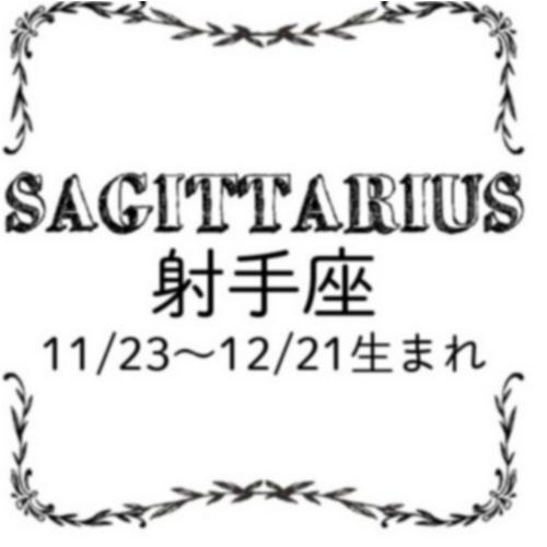 星座占い<10/28~11/27>| MORE HAPPY☆占い_10