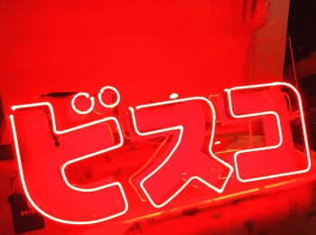 """ビスコLOVERが集まるクローズドイベント!""""ビスコ クリスマスファンミーティング""""に参加してきました♡"""