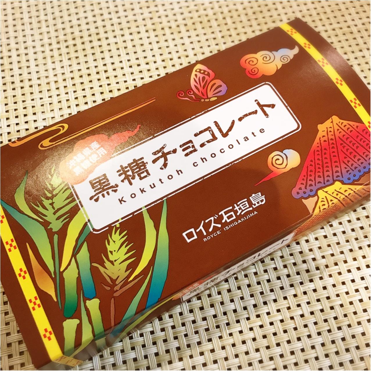 【ロイズ石垣島】かわいくておいしい沖縄みやげ♡_1