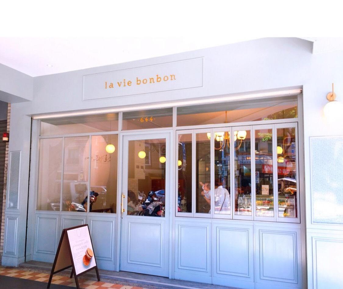 《台北のカフェ》観光名所「北門」が眺められるお店&美味しくておしゃれなケーキが楽しめるお店【 #TOKYOPANDA のおすすめ台湾情報 】_3