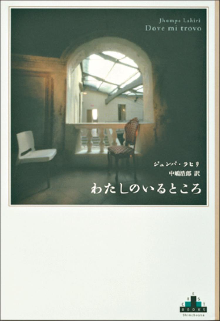 2020年の東京が舞台、小林エリカ著の長編小説『トリニティ、トリニティ、トリニティ』。又吉直樹の3作目『人間』【おすすめ☆本】_4