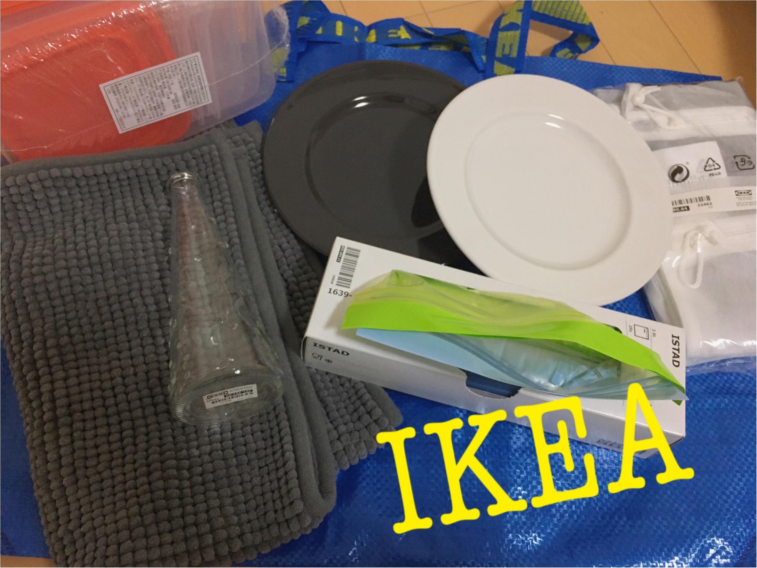 ★スウェーデン家具の【IKEA】行ったらわたしが必ず買ってしまう、オススメ雑貨3選♡♡_5