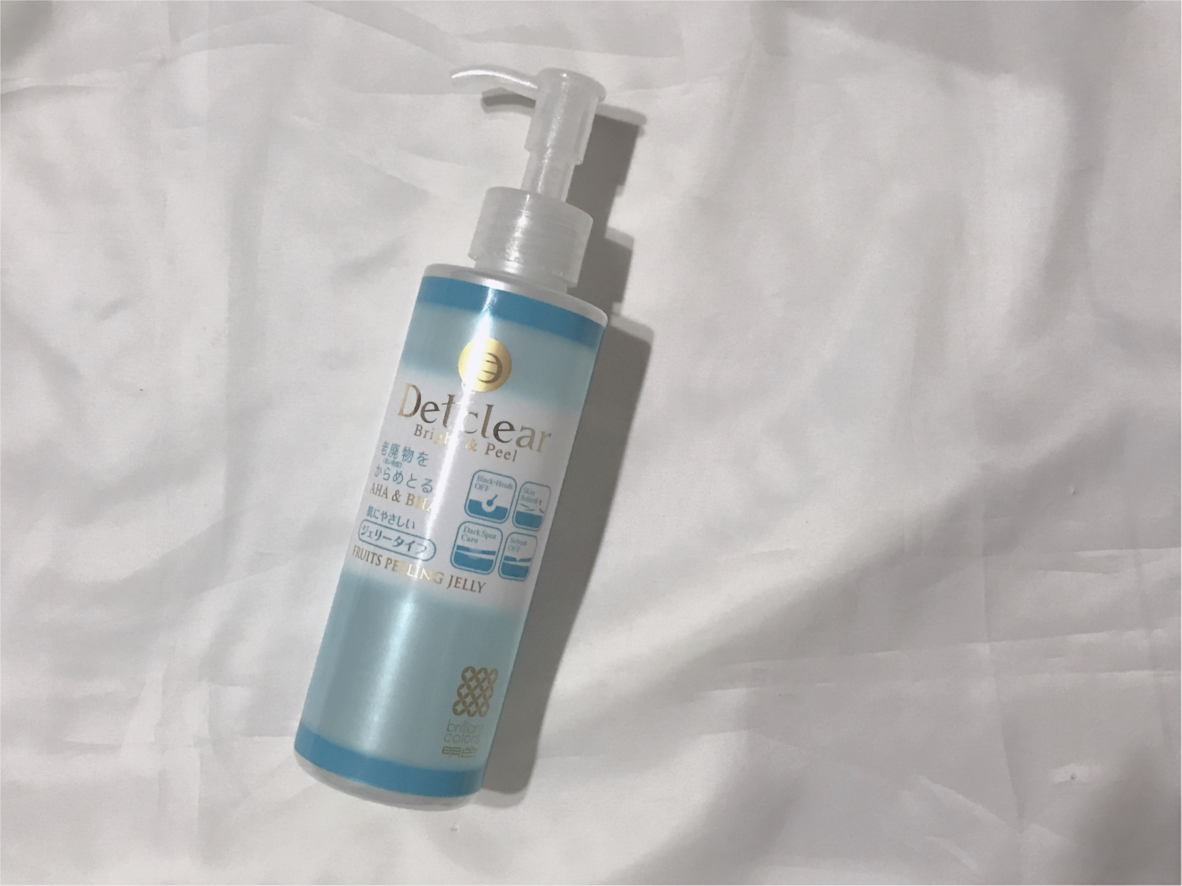 美白化粧品特集 - シミやくすみ対策・肌の透明感アップが期待できるコスメは? 記事Photo Gallery_1_32