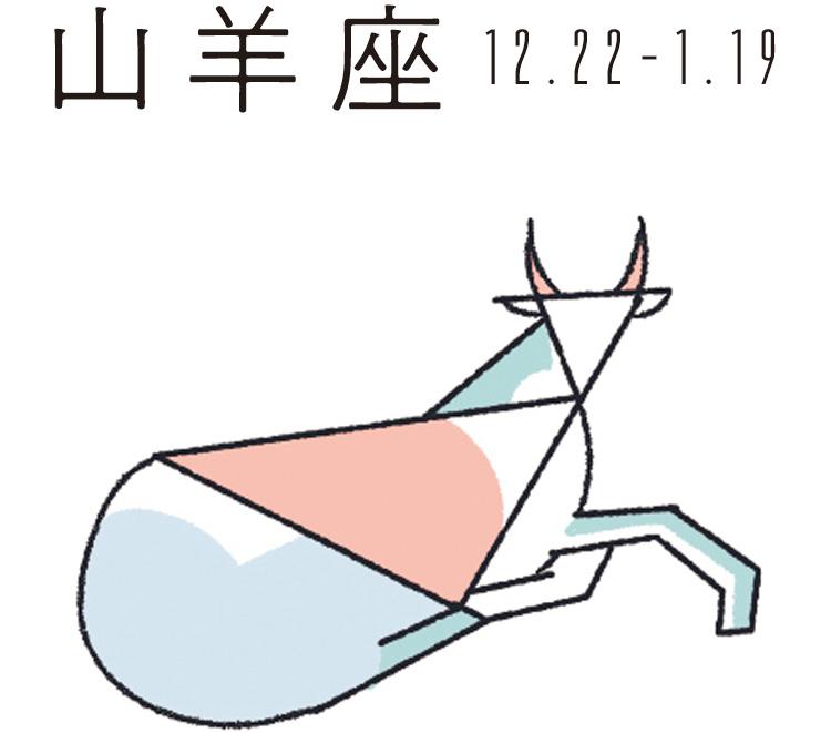 2019年 恋愛・結婚占い | 手相占い・SNS・心理テスト・浮気_48