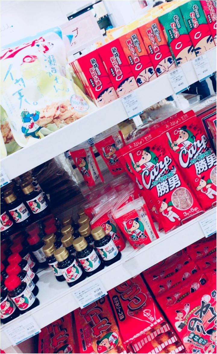【銀座にいながら広島を満喫】ご当地名物・ご当地グッズ揃ってます!広島ブランドショップTau-たう-へ皆さん行ってみて〜❤︎_3_2