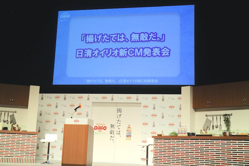 """嵐の二宮和也さんが新CM発表会に登場♡ """"料理男子""""の一面が明らかに!?_1"""