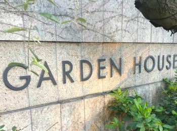 【都会の喧騒を忘れてin鎌倉】駅近なのに緑いっぱい素敵カフェを紹介!