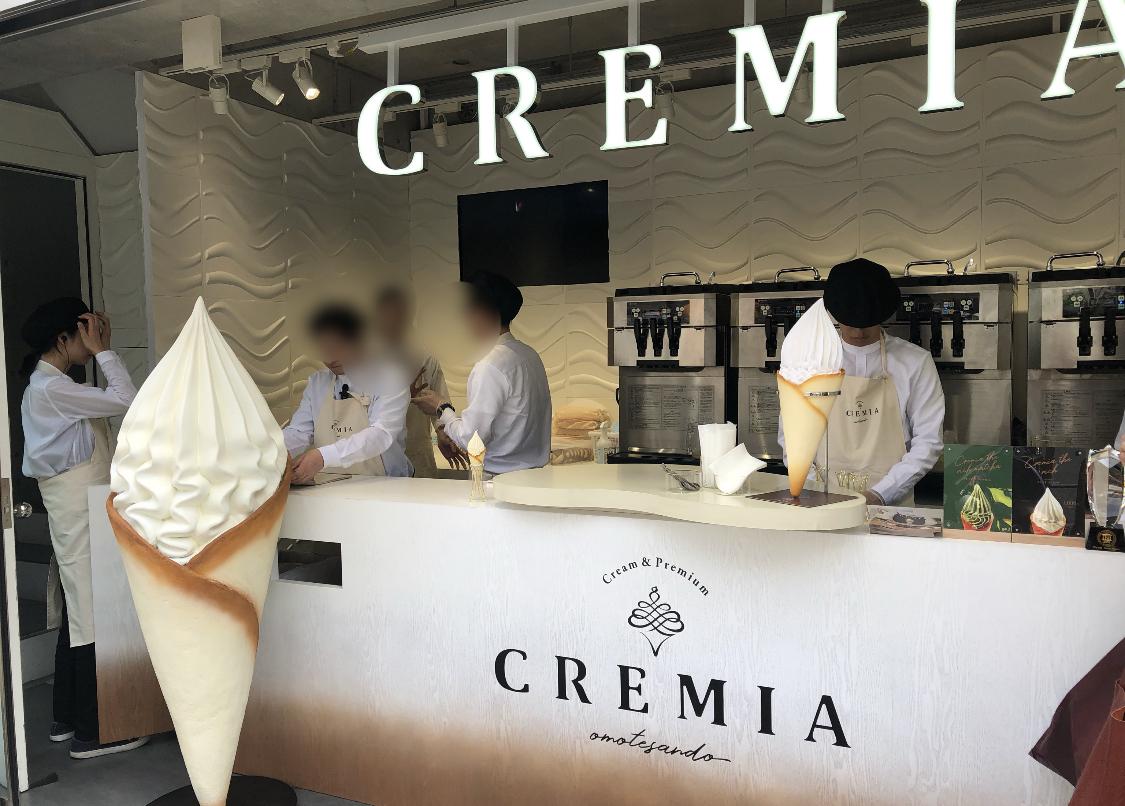 《表参道でしか食べられない!》高級ソフトクリーム【クレミア】期間限定ストアは要チェック❤️_2