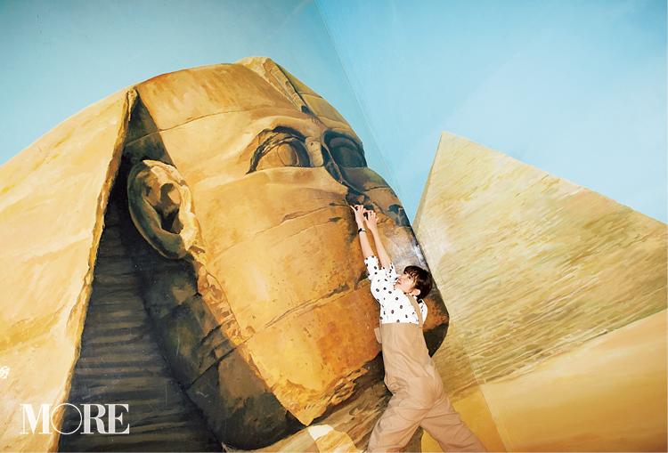 隠れた芸術的才能!? 『高尾山トリックアート美術館』が楽しすぎた♡【佐藤栞里のちょっと行ってみ!?】_4