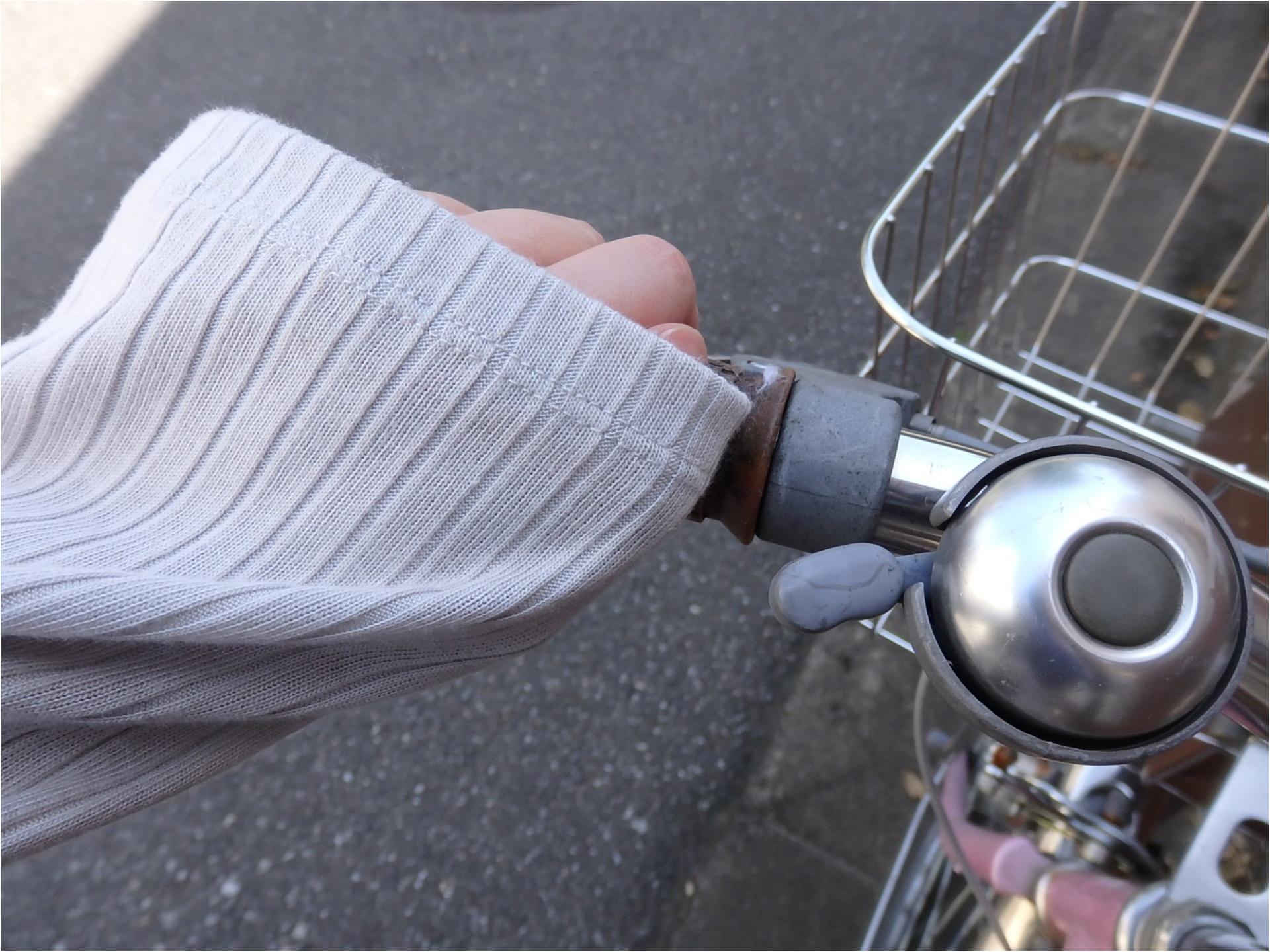 <ツール・ド・東北>自転車散歩の必須アイテム【#モアチャレ あかね】_4