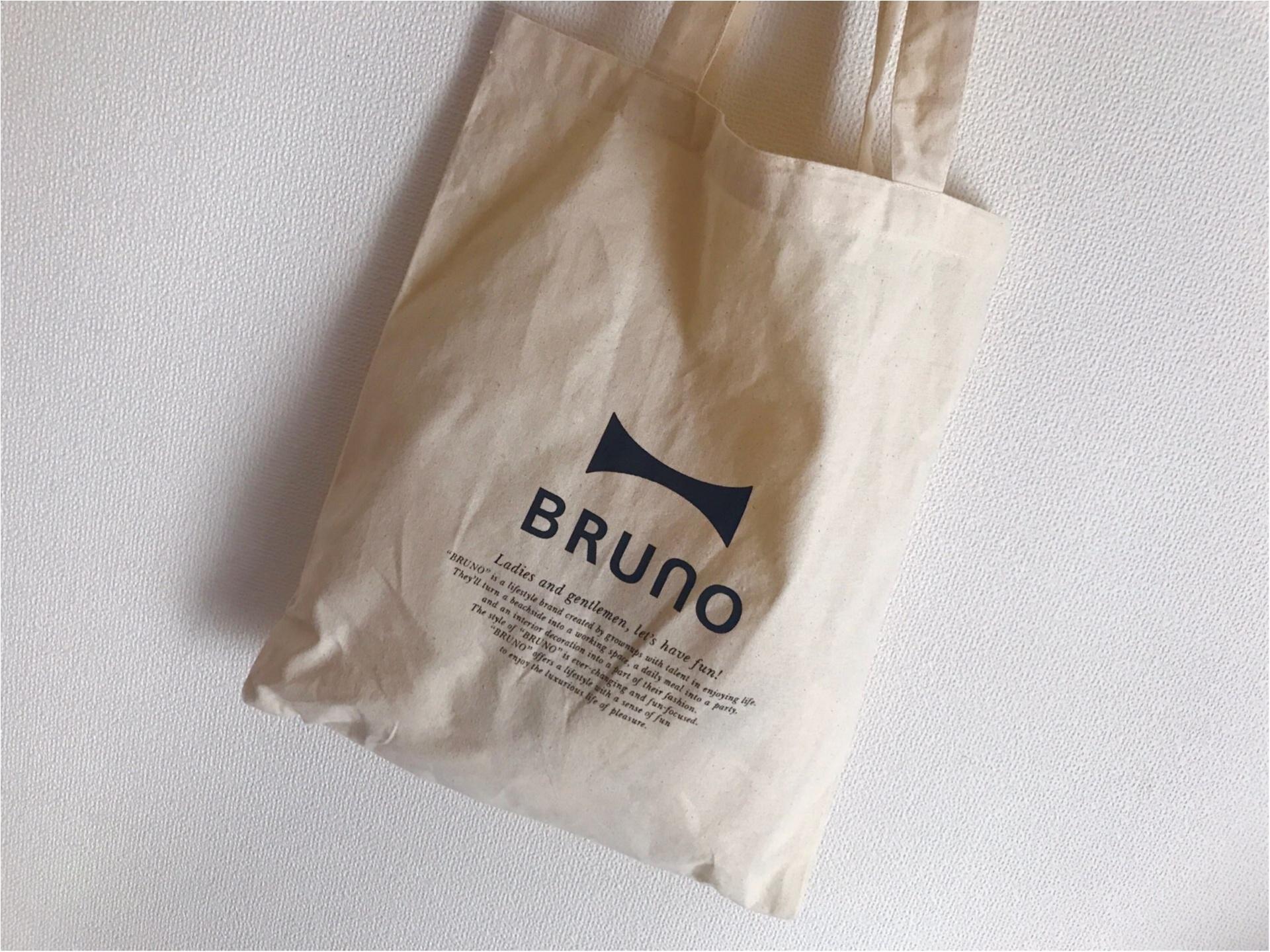 4日限定!コンパクトホットプレートでおもてなし【BRUNO CAFE】がオープン★_9