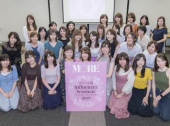▷【モアハピ☆セミナー開催!!】参加してきました⑅◡̈*