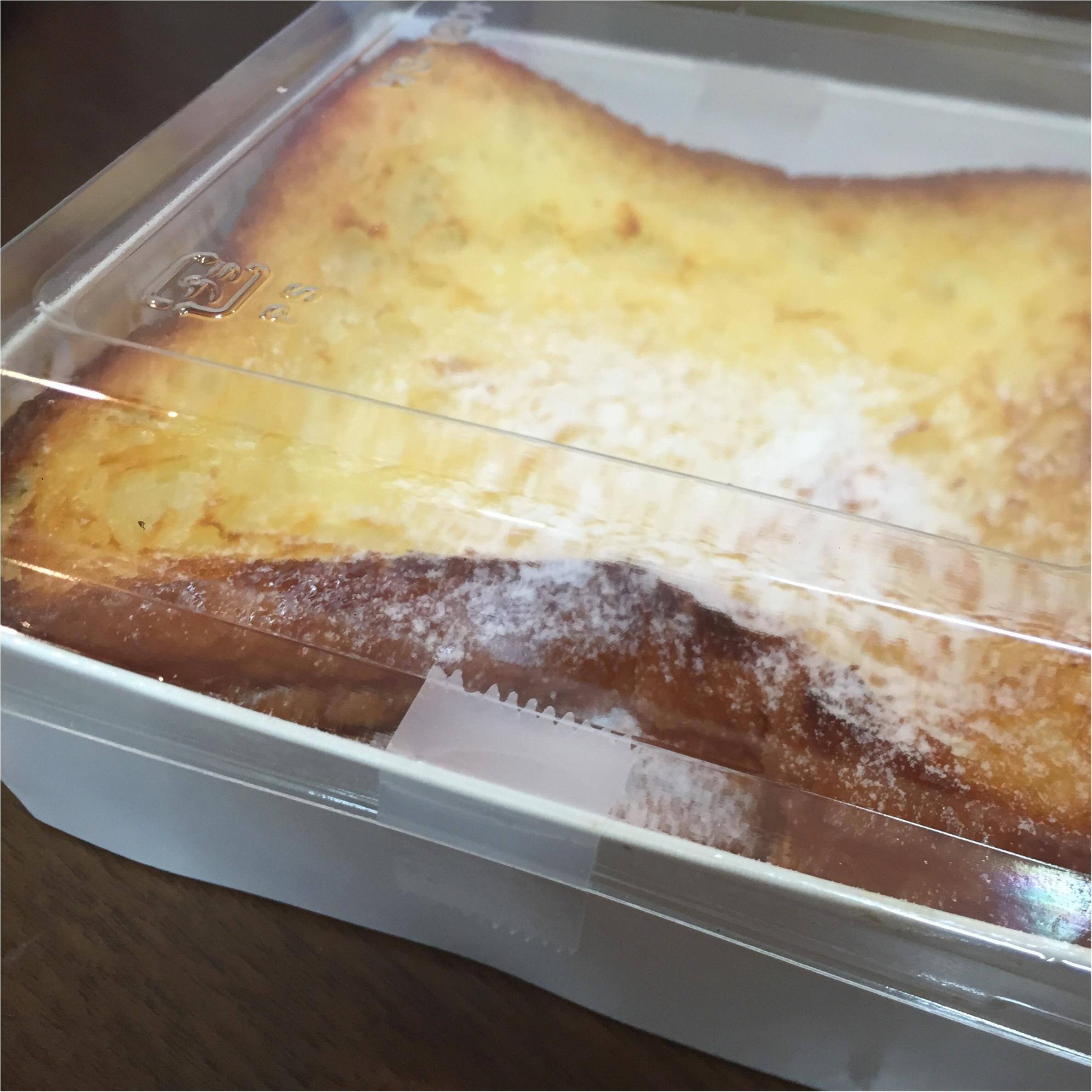 パンとエスプレッソと で食べるべきは【フレンチトースト】!!♡_2