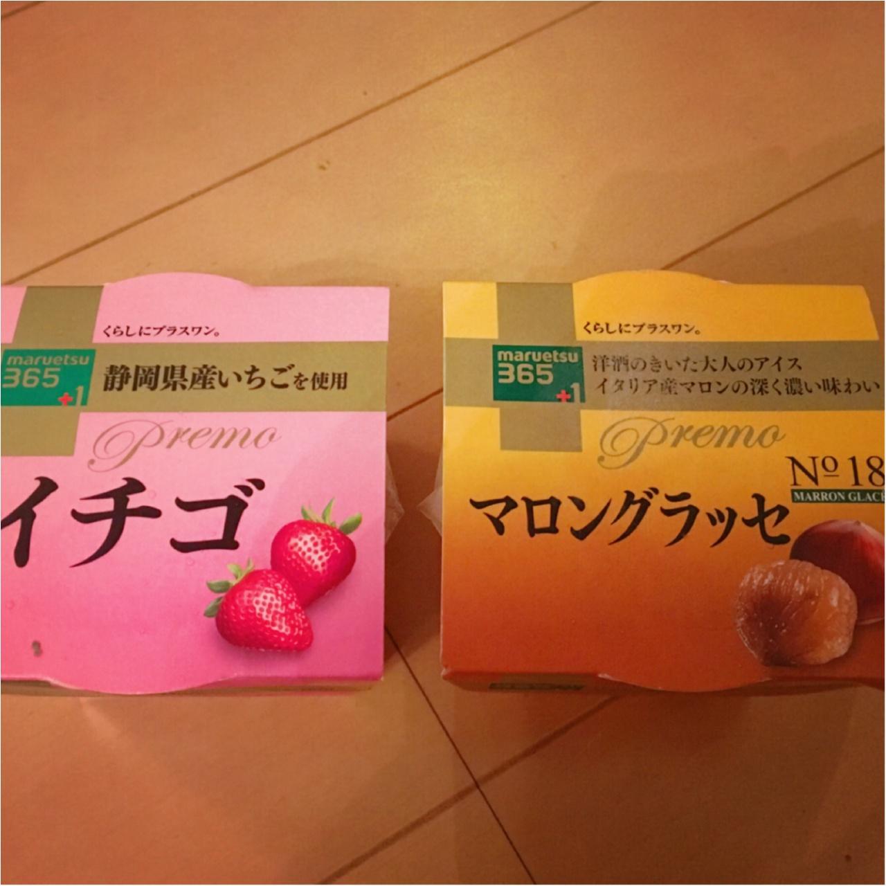 ▶▶美味しいアイスはコンビニだけじゃない☺【maruetsu365】の≪premo≫シリーズをチェック!!☺_2
