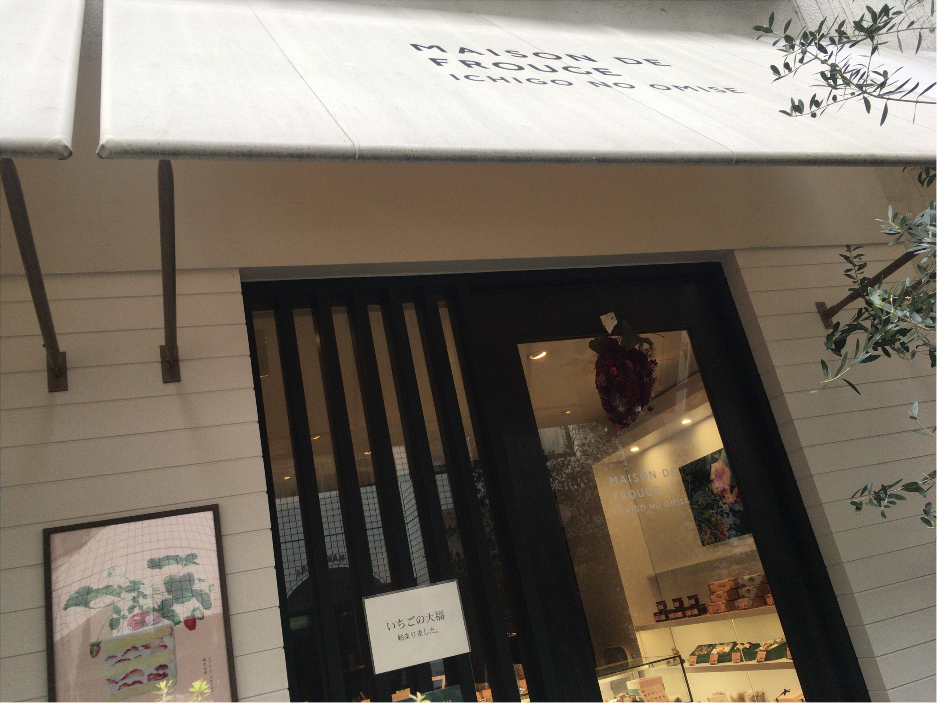 【京都】大人気いちご専門店♡『メゾンドフルージュ』予約必須なインスタ映え《ミルフィーユ》など紹介します♡_5