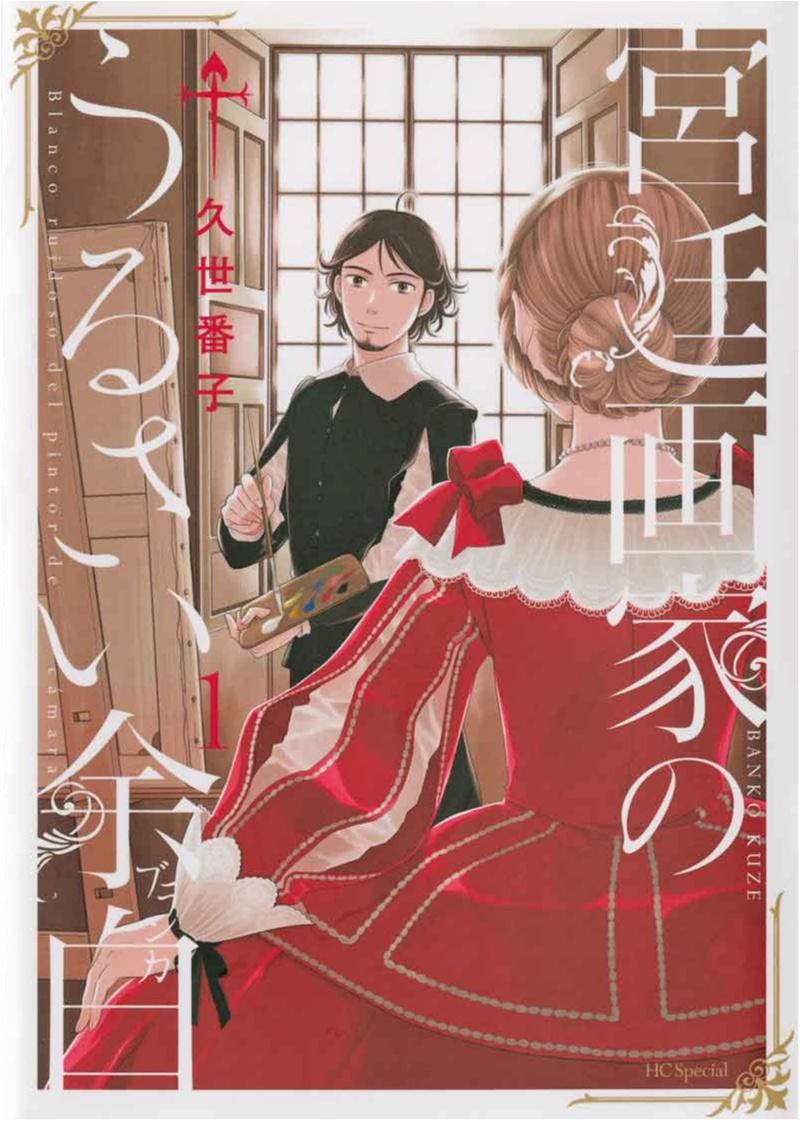 """""""言葉""""について考える。多和田葉子さん『地球にちりばめられて』に注目! 【オススメ☆BOOK】 _5"""