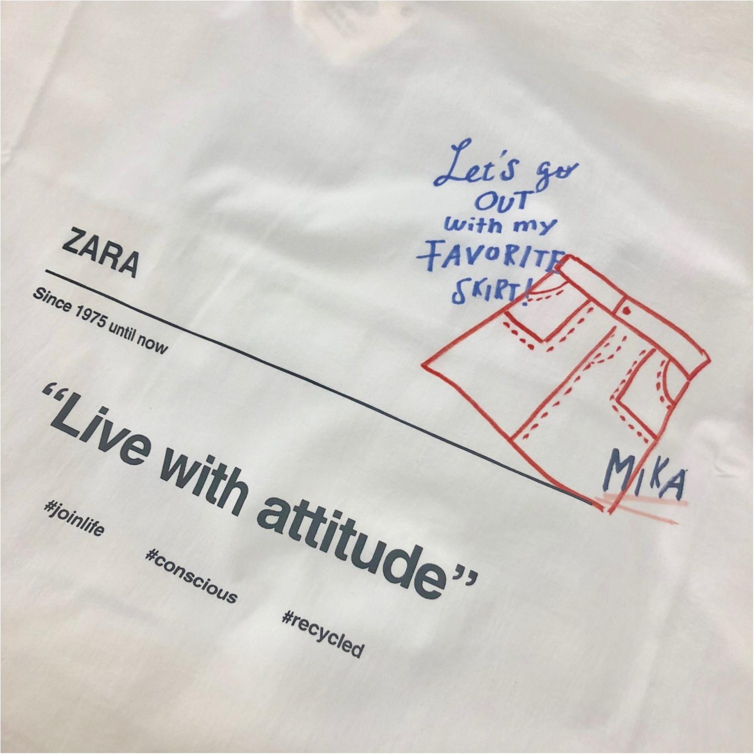 ZARA,ファッション,コーデ,ザラ,新作,あむろちゃん