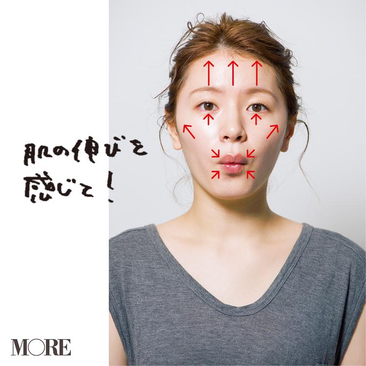 2019年の小顔は、朝1分のマッサージから!! 必殺「肌のアイロンがけ」で、すっきり小顔な一年を過ごそう♪_6