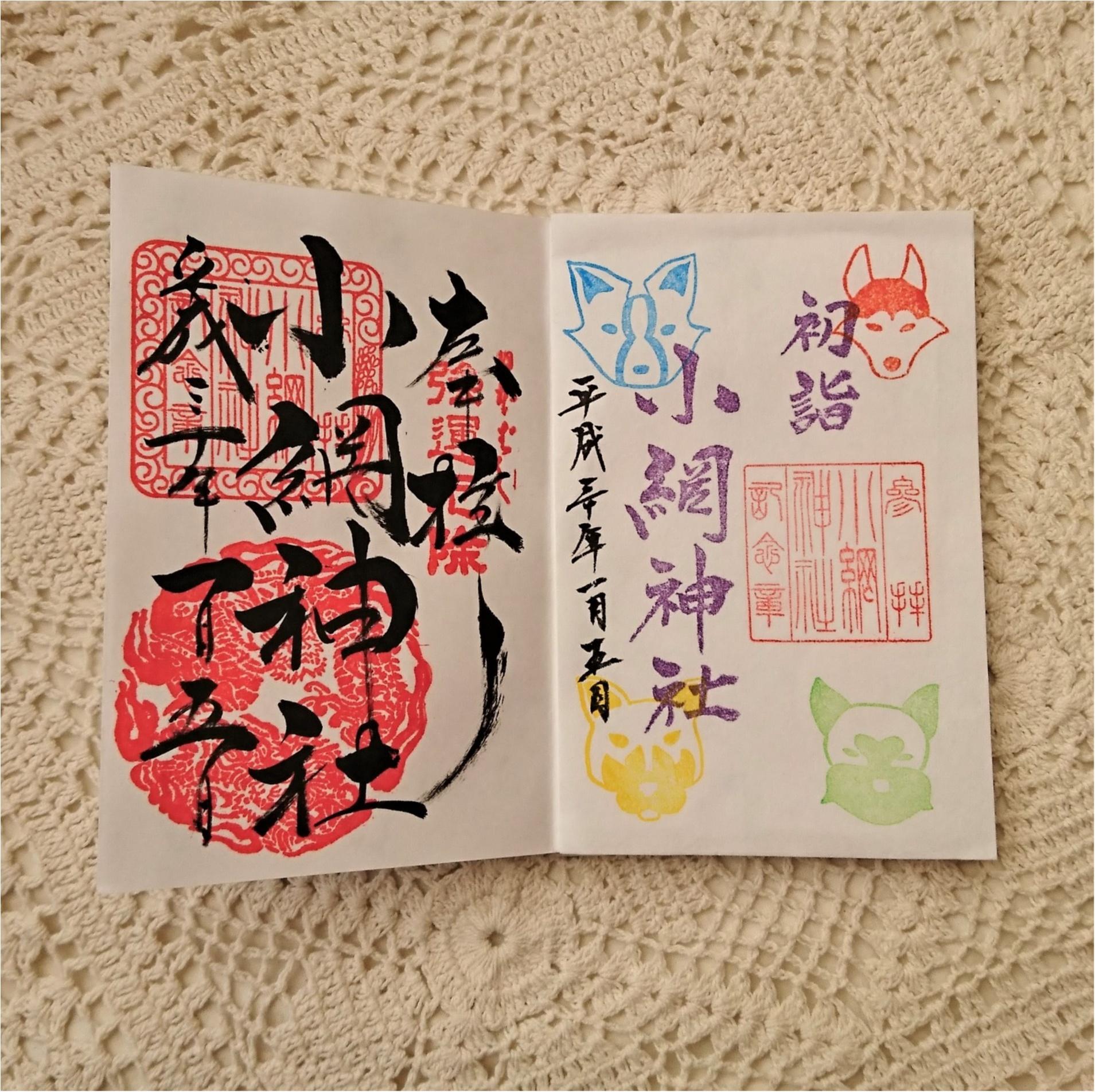 【御朱印ガールの年初め】小網神社で開運デート♡_4